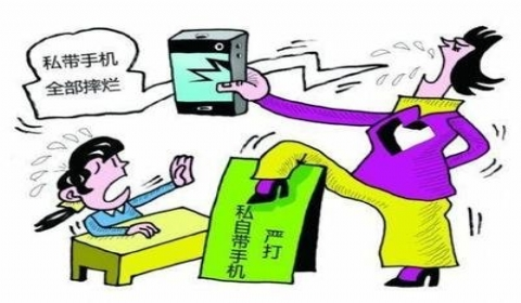 2019年老师没收学生手机是否犯法?关于老师没收学生手机法律如何规定?